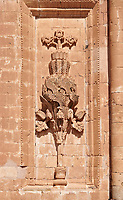 close up of bas relief on the entrance to the Hareem of the 18th Century Ottoman architecture of the Ishak Pasha Palace (Turkish: İshak Paşa Sarayı) ,  Agrı province of eastern Turkey.