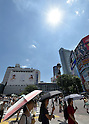Tokyo endures the longest heat wave ever recorded