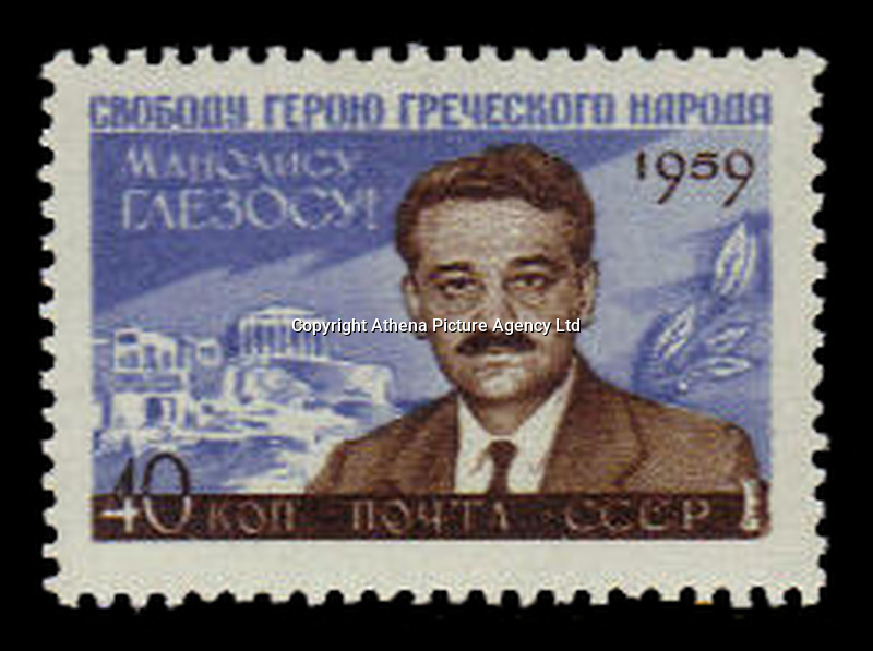 Pictured: Manolis Glezos on a Rusiian stamp in 1959. STOCK PICTURE<br /> Re: Manolis Glezos, who took down a flag with a swastika from the Acropolis 30th of May 1941.