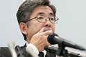 Kobe Steel scraps dividends and abandons income forecasts