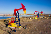 Wells extract oil from the oilfields which lie near the megacity of Tianjin and off the coast in Bohai Bay which is home to some of China's largest reserves of oil and gas, making it a centre for oil exploration. The region has suffered from a number of oil spills in recent decades which continue to effect local ecosystems. 2019