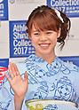 Athlete Shinzen Collection 2017