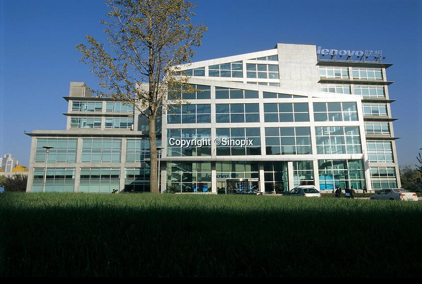 Lenovo headquarters in Beijing, China..