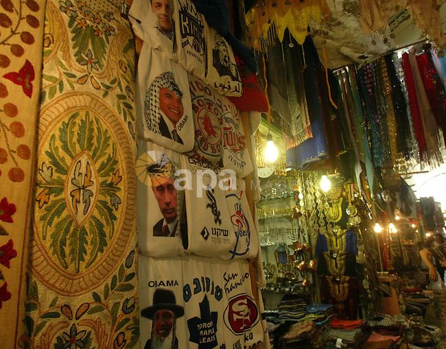 A Palestinians shop in a traditional market  in the old city of Jerusalem on July 8, 2009. Photo by Mahfuz Abu Turk