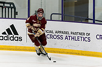 WORCESTER, MA - JANUARY 16: Alexie Guay #16 of Boston College looks to pass during a game between Boston College and Holy Cross at Hart Center Rink on January 16, 2021 in Worcester, Massachusetts.