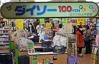 A shop that sells eveything for less than 100 yen (about 0.70 sterling or 0.75 euros) in Tachikawa, near Tokyo,  Japan. Japan is suffering the biggest shrinking of its economy for 35 years and consumers are spending very carefully with the 100 yen shop being one of the few places doing well..