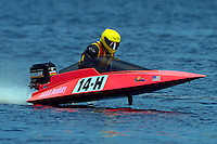14-H   (Outboard runabouts)