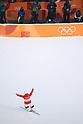 PyeongChang 2018: Freestyle Skiing: Men's Moguls Qualification