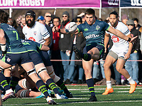 WASHINGTON, DC - FEBRUARY 16: JP Smith #9 of the Seattle Seawolves sends the ball up field during a game between Seattle Seawolves and Old Glory DC at Cardinal Stadium on February 16, 2020 in Washington, DC.
