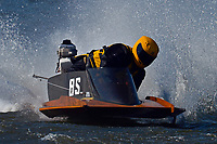 8-S   (Outboard Hydroplanes)