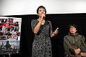 The 32nd Tokyo International Film Festival