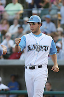 Wilmington Blue Rocks first baseman Eric Hosmer of the Carolina League All-Starsbeing introduced to the crowd before the California League vs. Carolina League All-Star game held at BB&T Coastal Field in Myrtle Beach, SC on June 22, 2010. The California League All-Stars defeated the Carolina League All-Stars by the score of 4-3.  Photo By Robert Gurganus/Four Seam Images