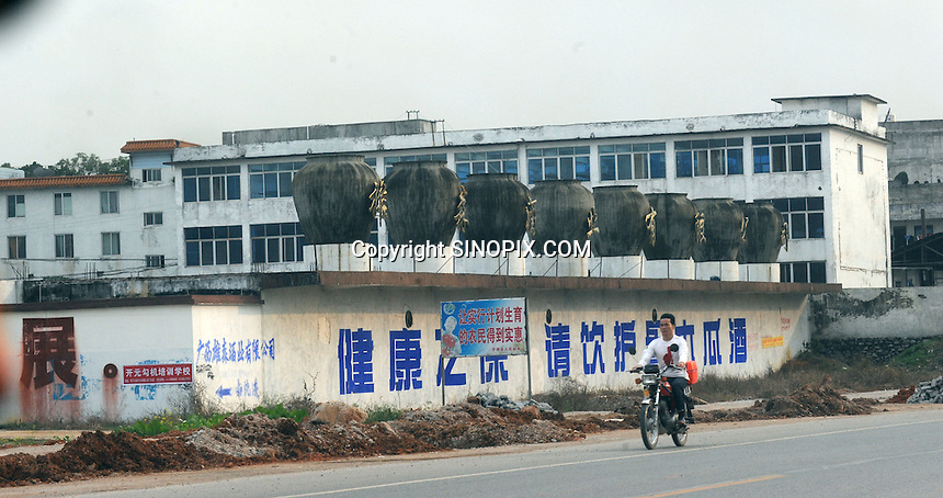 Xiongsen Liquor Limited Company, Pingnan, Guangxi Province, China, which uses tiger bones to make tiger wine sed to treat arthritis amongst other things.