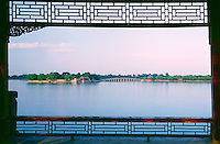 Kunming Lake at the Summer Palace. The Summer Palace, a palace 15km from Beijing, is mainly dominated by Longevity Hill (60 meters high) and Kunming Lake. It covers an expanse of 2.9 square kilometers, three quarters of which is water.