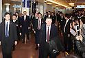 Prince William arrives at Haneda International airport Tokyo Japan on 26 Feb 2015