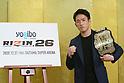 Kai Asakura to fight at RIZIN.26