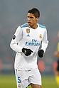 Soccer: UEFA Champions League Round of 16 2nd leg: Paris Saint-Germain 1-2 Real Madrid CF