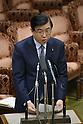 Yosuke Isozaki grilled by Tetsuro Fukuyama of Democratic Party