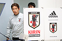 Soccer: Press conference for KIRIN Challenge Cup 2018
