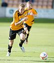 Alloa Athletic FC - Robert Thomson