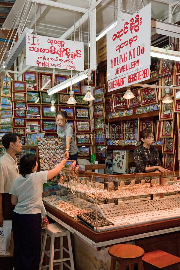 Myanmar, Burma, Yangon.  Jewelry Shop inside Scott's Market.