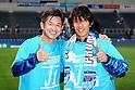 Soccer : 2019 J2 League : Yokohama FC 2-0 Ehime FC