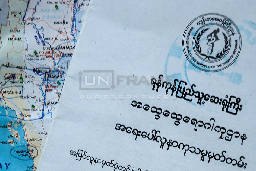 Offician medical card from Yangon Central Hospital with logo of Ministry of Health of Myanmar