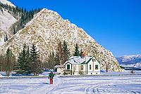 Yukon Charley National Park Headquarters along the Yukon river, Native village of Eagle, Alaska
