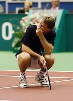 23-2-07,Tennis,Netherlands,Rotterdam,ABNAMROWTT, Exhibition with Siemerink