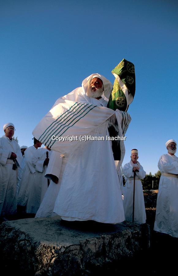 Samaria, Samaritan pilgrimage To Mount Gerizim done on Passover, Shavuot and Succot holidays, raising the Torah scrolls ceremony&#xA;<br />