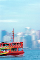 Star ferry sail at the Victoria Park, Hong Kong.