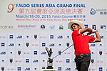 Aman Raj of India tees off at tee one during the 9th Faldo Series Asia Grand Final 2014 golf tournament on March 18, 2015 at Mission Hills Golf Club in Shenzhen, China. Photo by Xaume Olleros / Power Sport Images