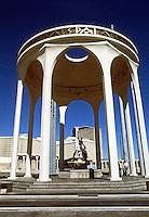 Las Vegas: Caesar's Palace--Grand Entrance. Photo'79.