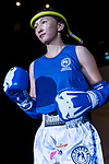 Sereenen Mungungerel (Blue) of Mongolia enters to the ring prior the female muay 48KG division weight bout against Kwok Hoi Ling  (Not in picture) of Hong Kong during the East Asian Muaythai Championships 2017 at the Queen Elizabeth Stadium on 11 August 2017, in Hong Kong, China. Photo by Yu Chun Christopher Wong / Power Sport Images