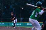 #18 Imai Hana of Japan serves during the BFA Women's Baseball Asian Cup match between Pakistan and Japan at Sai Tso Wan Recreation Ground on September 4, 2017 in Hong Kong. Photo by Marcio Rodrigo Machado / Power Sport Images