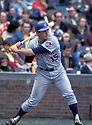 New York Mets Jerry Grote (15) during a game from his career with the New York Mets. Jerry Grote played for 16 years with 4 different teams and was a 2-time All-Star.(David Durochik/SportPics)(David Durochik/SportPics)