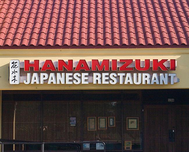 Hanamizuki Restaurant, Orlando, Florida