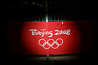 CHINA. Beijing. A fence near the Olympic village during the Beijing 2008 Summer Olympics. 2008
