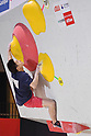 The 16th Bouldering Japan Cup