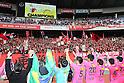 FUJI XEROX Super Cup 2017 - Kashima Antlers 3-2 Urawa Red Diamonds