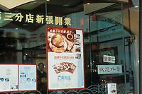 advertisement for shark fin soup in Hong Kong market, Hong Kong, China