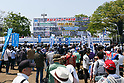 May Day worker's rally in Tokyo