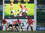 BGC Asia Pacific Dragons vs Samurai International RFC  GFI HKFC Rugby Tens 2016 on 07 April 2016 at Hong Kong Football Club in Hong Kong, China. Photo by Juan Manuel Serrano / Power Sport Images