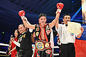 Boxing: WBO Asia Pacific Super Featherweight title bout