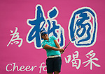 Yani Tseng of Taiwan tees off on the 4th hole during day one of the Sunrise LPGA Taiwan Championship 2011 at the Sunrise Golf & Country Club on 20 October 2011 in Tao Yuan, Taiwan. Photo by Victor Fraile / The Power of Sport Images