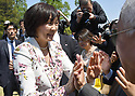 Japanese Prime Minister Abe and wife host cherry blossoms viewing party