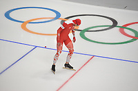 OLYMPIC GAMES: PYEONGCHANG: 19-02-2018, Gangneung Oval, Long Track, ©photo Martin de Jong