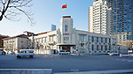 The Tianjin (Tientsin) Custom House As Photographed In December 2011.