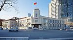 CMCS - China North