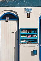 Afrique/Afrique du Nord/Maroc/Essaouira: Détail des toilettes publiques sur l'esplanade du port